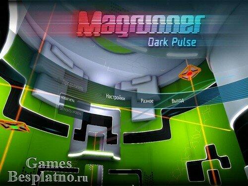 Magrunner: Dark Pulse (рус)