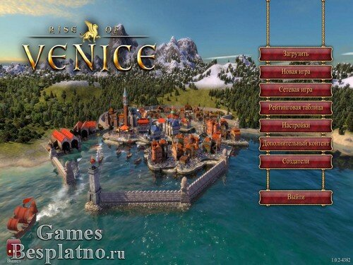 Rise of Venice (рус)