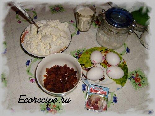 Ингредиенты для приготовления творожной запеканки с манкой