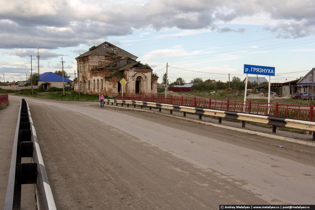 Пешеход на мосту через реку Грязнуха