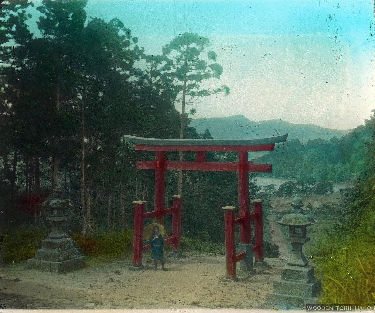 Хаконэ. Тории и два священных фонаря на въезде в город