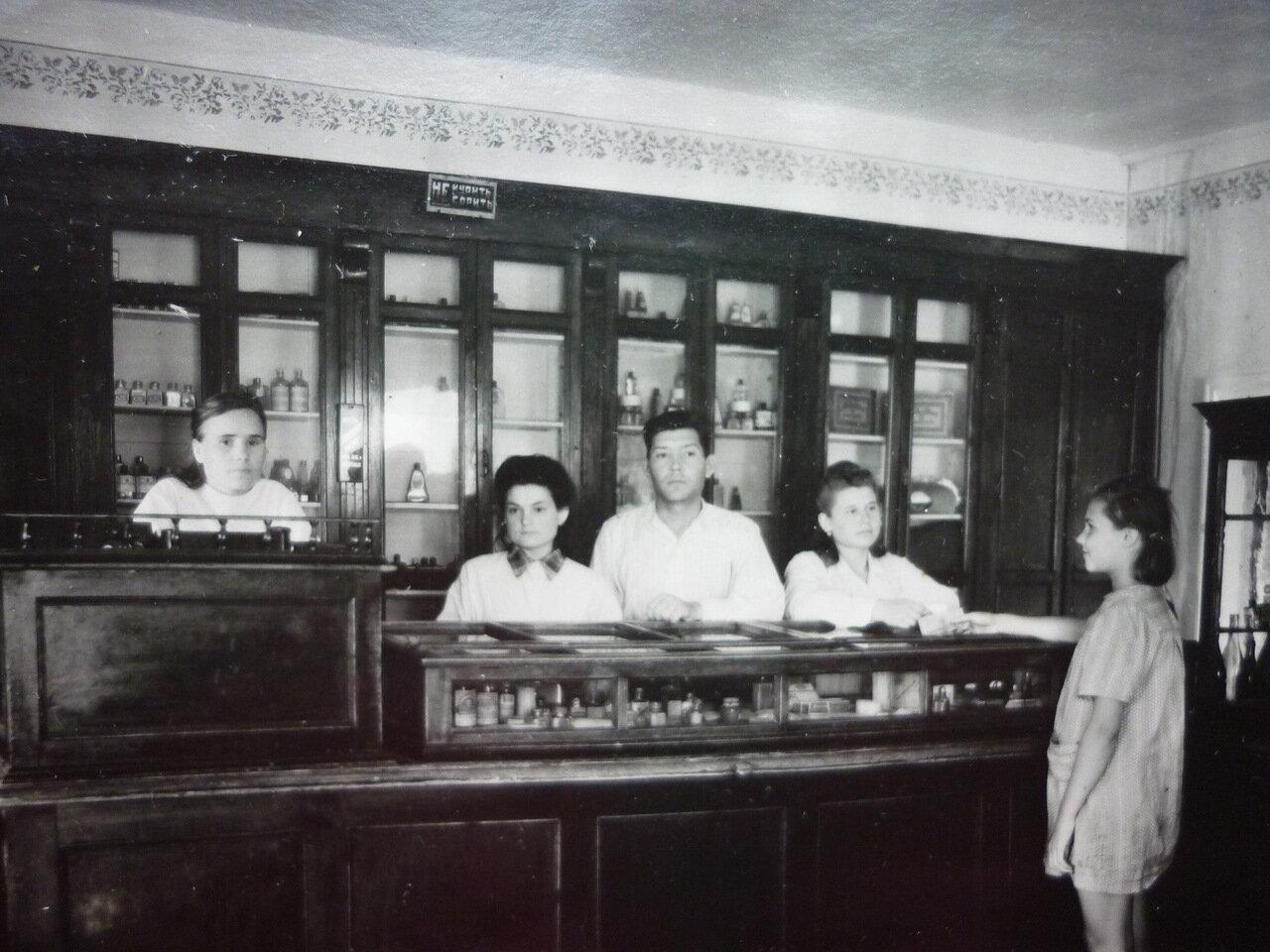 1946. Талицкий Чамлык