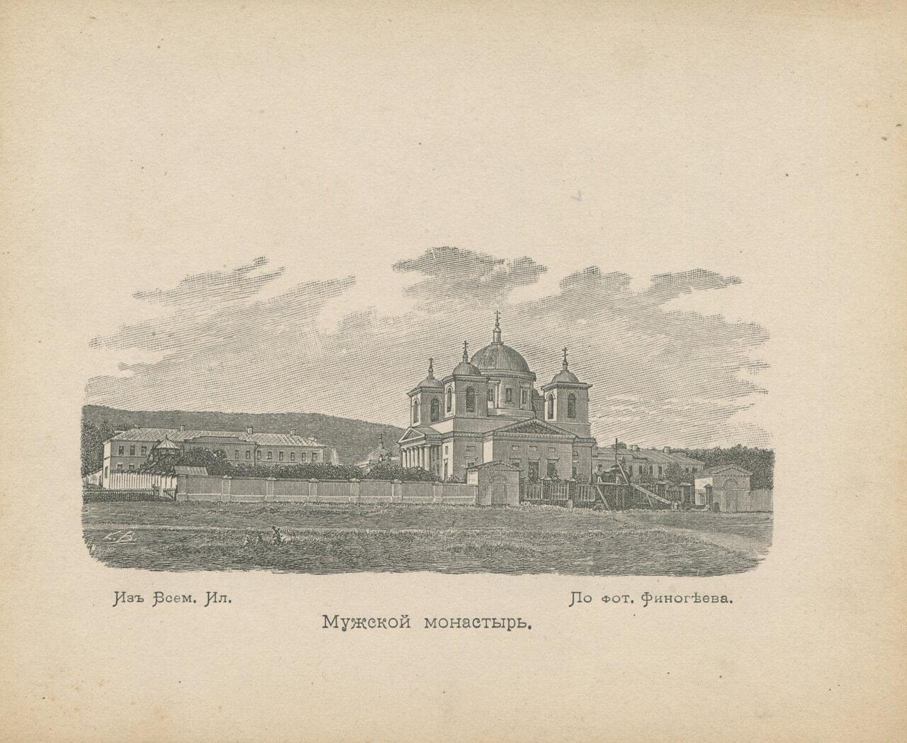 Спасо-Преображенский мужской монастырь 1891