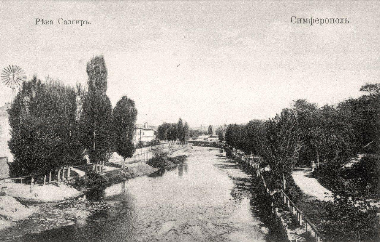 Окрестности Симферополя.  Салгирь