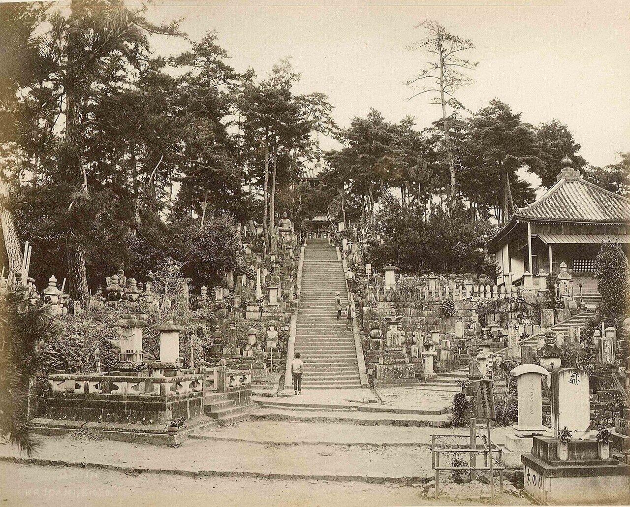 Кладбище Кродани в Киото
