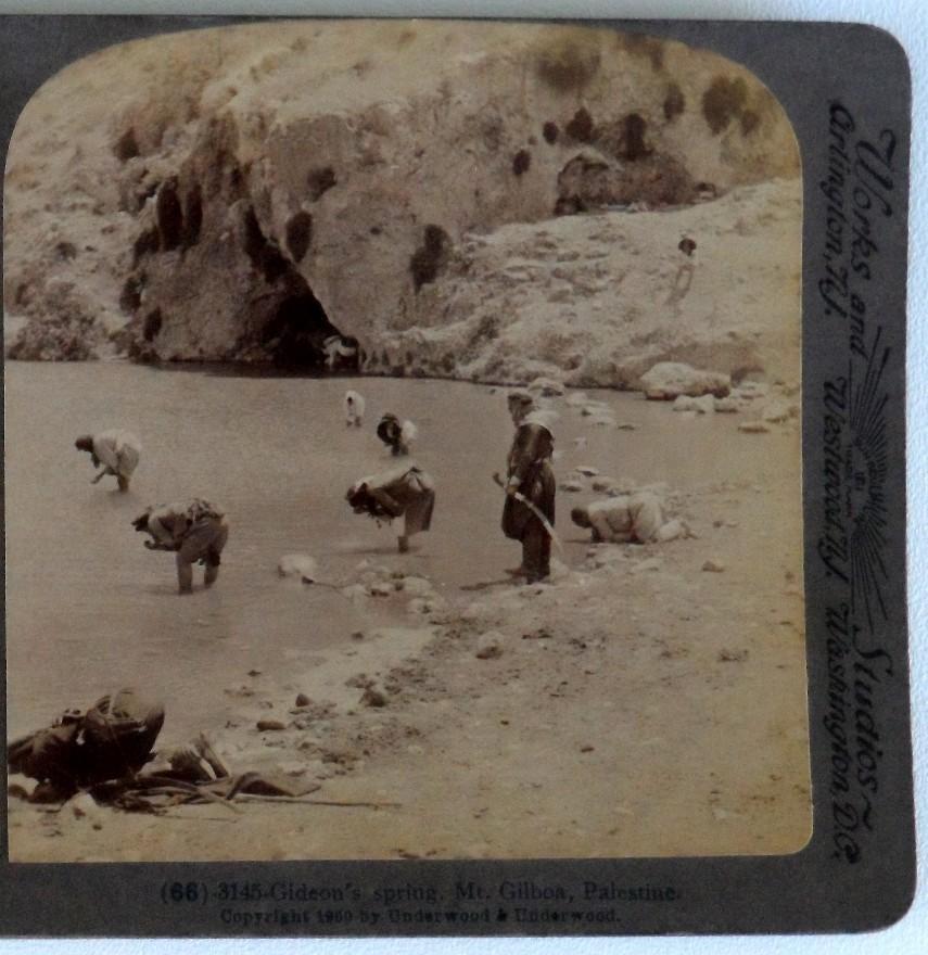 66. Гора Гильбоа. Источник Гидеона