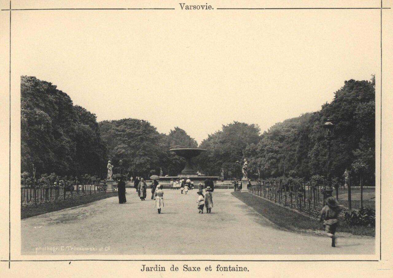 Саксонский сад. Аллеи возле фонтана