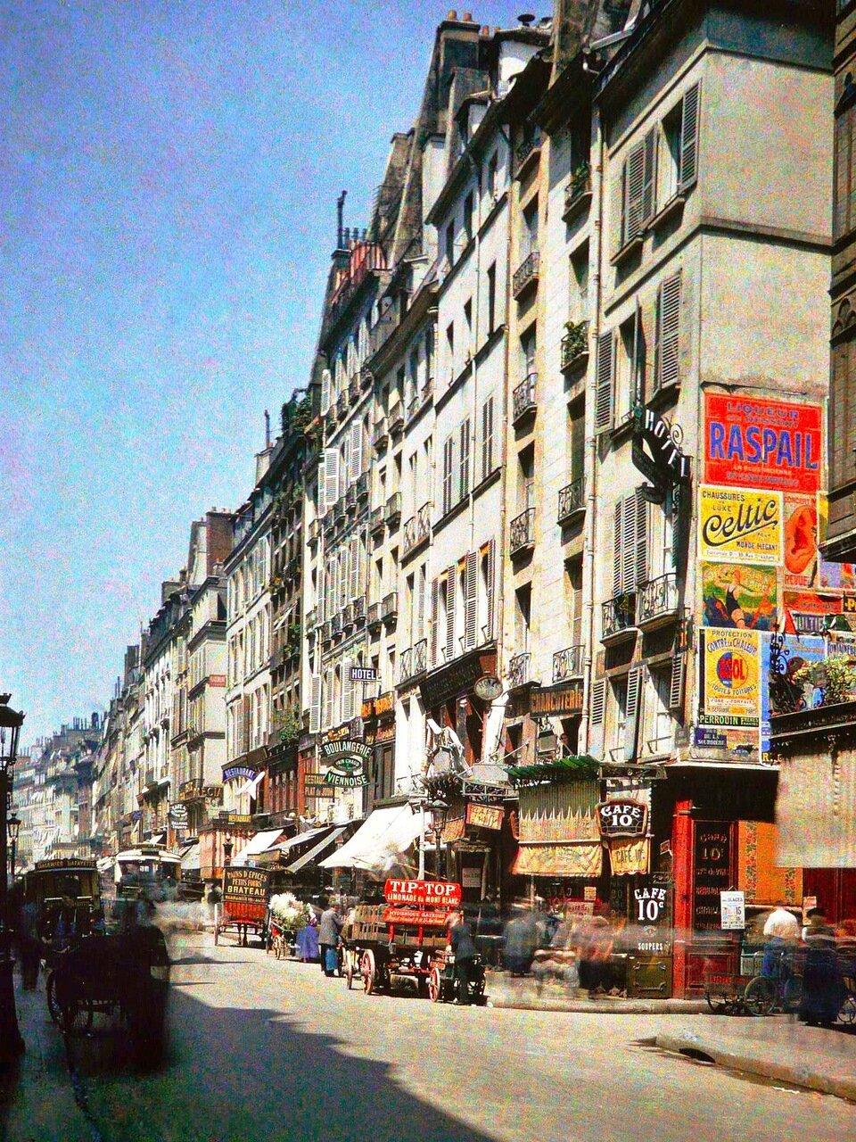 Улица Фобур-Сент-Оноре