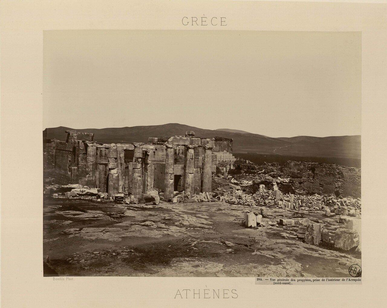 05. Панорама Пропилеев, снятая с Акрополя