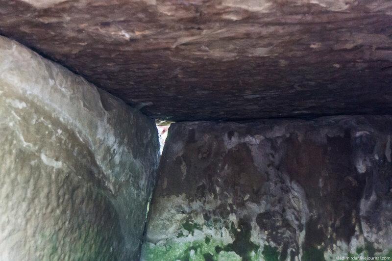 Дольмен - один взгляд внутрь