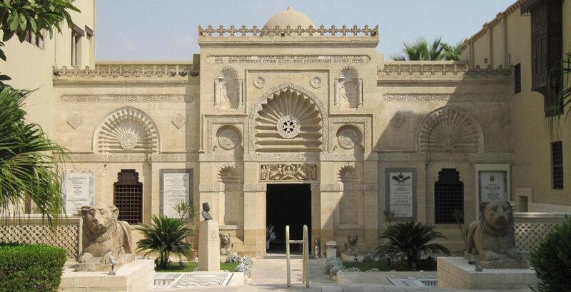 coptic-museum-in-cairo.jpg