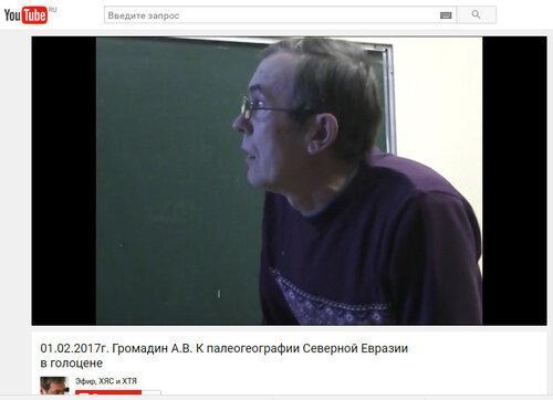 https://img-fotki.yandex.ru/get/95493/12349105.90/0_9315c_6b9d6ea1_L.jpg