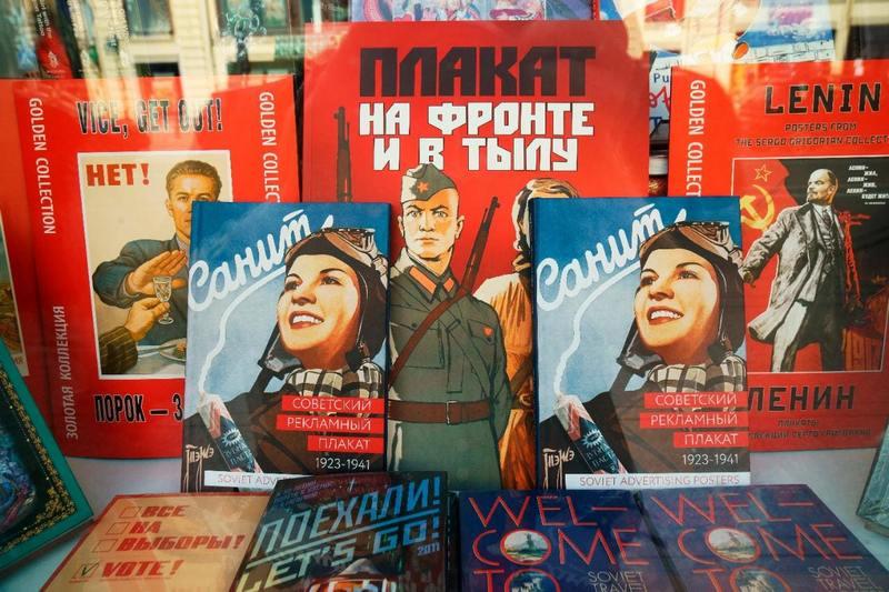 Воспоминания об СССР журналиста Марселя Теро