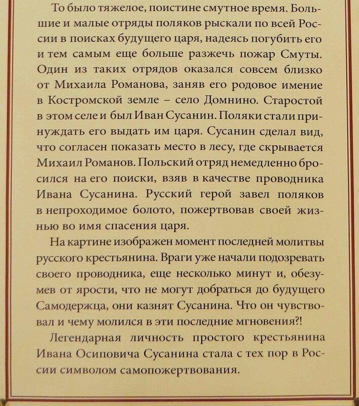 https://img-fotki.yandex.ru/get/95493/140132613.550/0_218fc8_9d644858_XL.jpg
