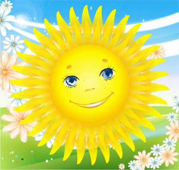 Открытки. 3 мая День Солнца! Солнце и ромашки!