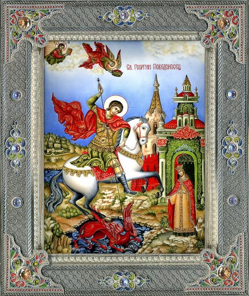 6 мая - день памяти Святого великомученника Георгия Победоносца. Красивая икона в окладе
