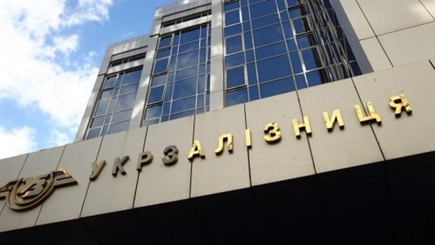 Против должностных лиц «Укрзализныци» возбудили уголовное дело зарастрату 185 млн грн