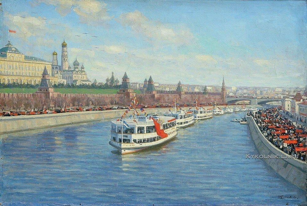 Бычков Вячеслав Павлович (1877-1954) «Флотилия. Канал Москва-Волга» 1941.