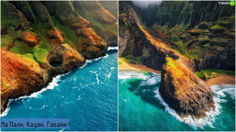 Если вам удастся побывать на Гавайях, обязательно посетите это место! Поделитесь этим постом с д