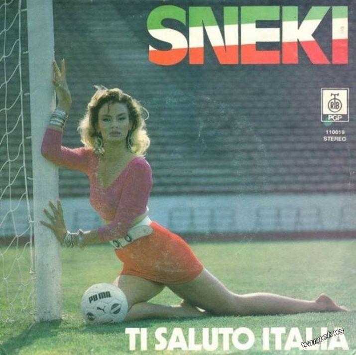 Треш из 70-х: мелодии и ритмы югославской эстрады