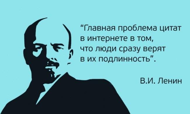 Цитаты и мысли умных людей