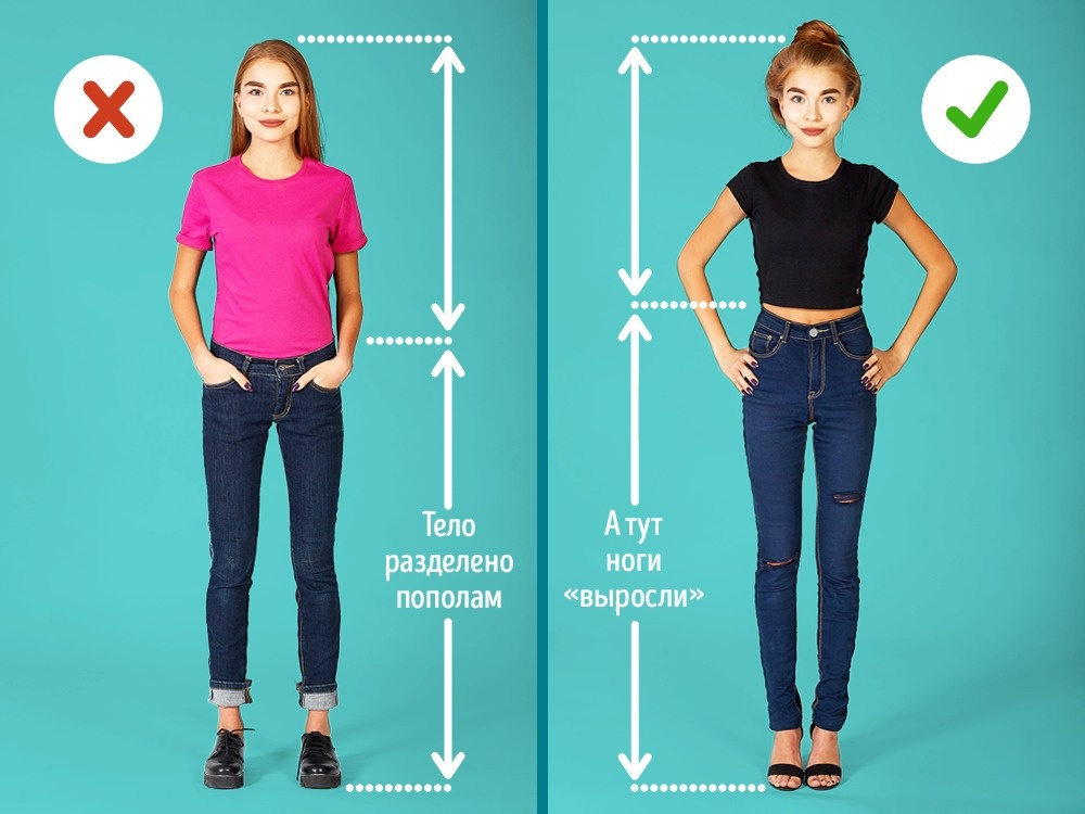 Укороченный топ— это идеальный выбор для девушек невысокого роста. Сочетая его сджинсами свысокой