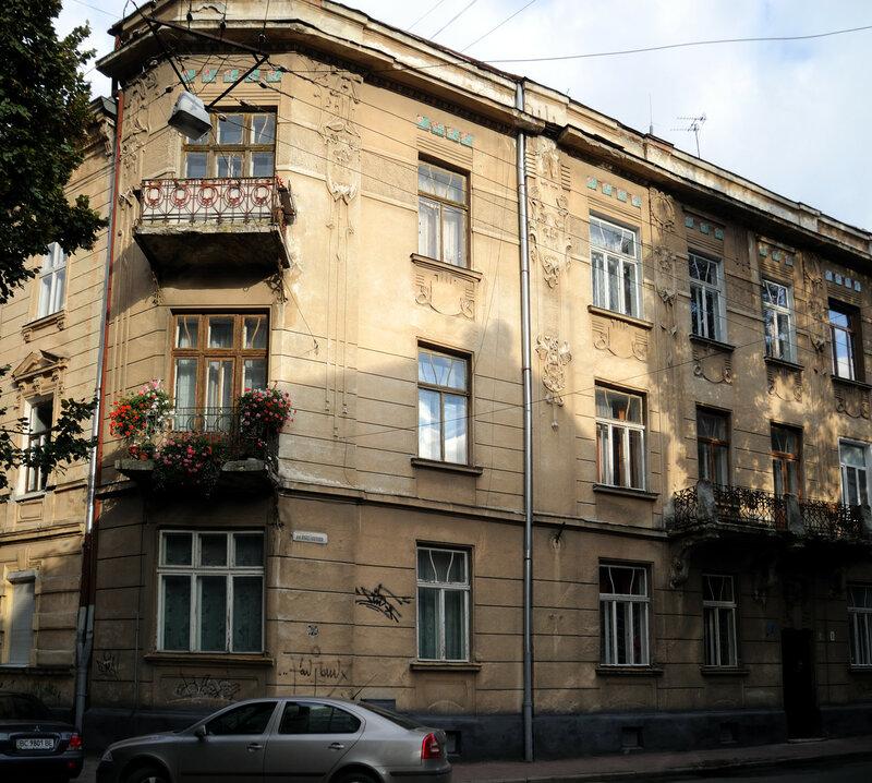 ул. Павлова, дом 1