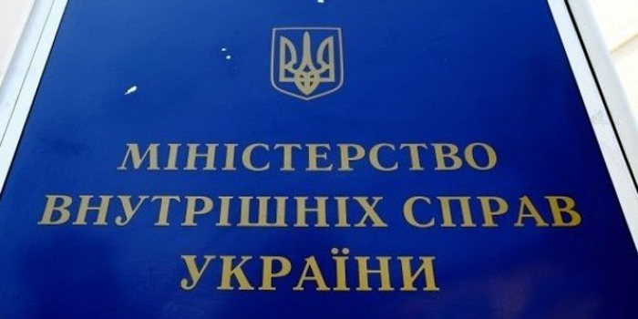 Центр украинской столицы будут охранять 800 полицейских инацгвардейцев
