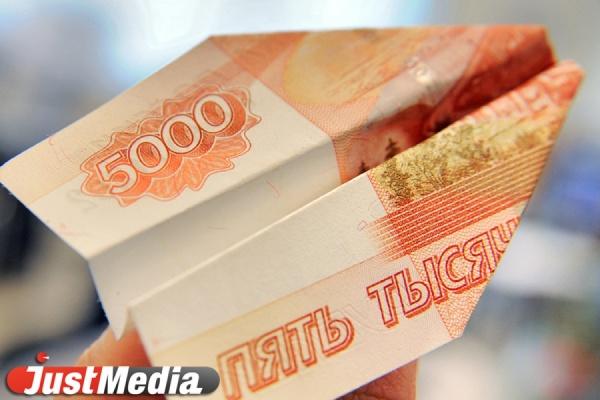 Задолженность по заработной плате вСвердловской области превосходит 155 млн.