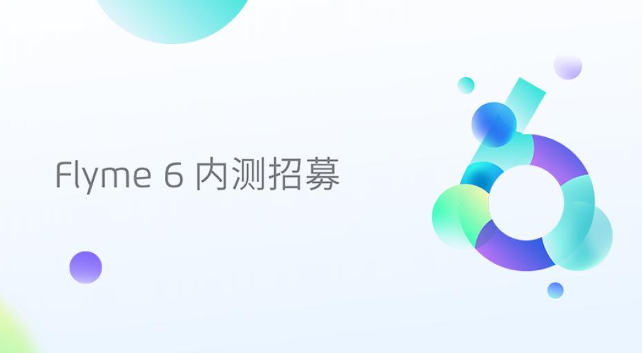 Смартфон Meizu X при стоимости $245 получил камеру топового уровня