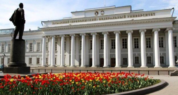 ЮУрГУ вчисле 21 университета страны получит федеральную субсидию наповышение конкурентоспособности