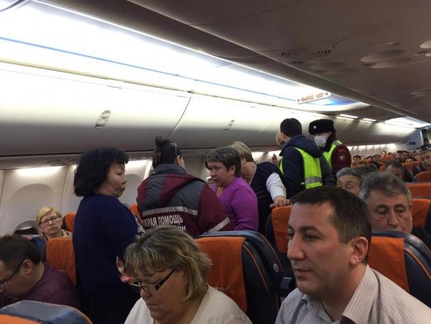 ВПерми экстренно сел самолет из-за ухудшения здоровья пассажирки