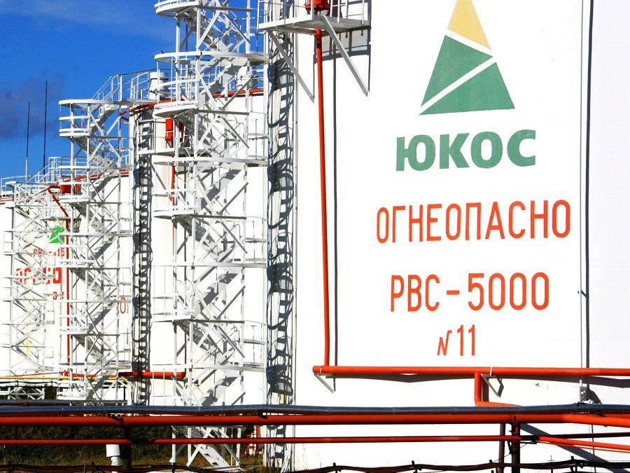 Апелляционный суд Амстердама отказался признавать российское решение обанкротстве ЮКОС