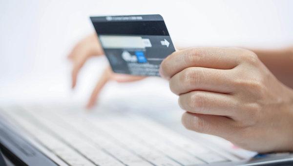 расплачиваться кредиткой проще