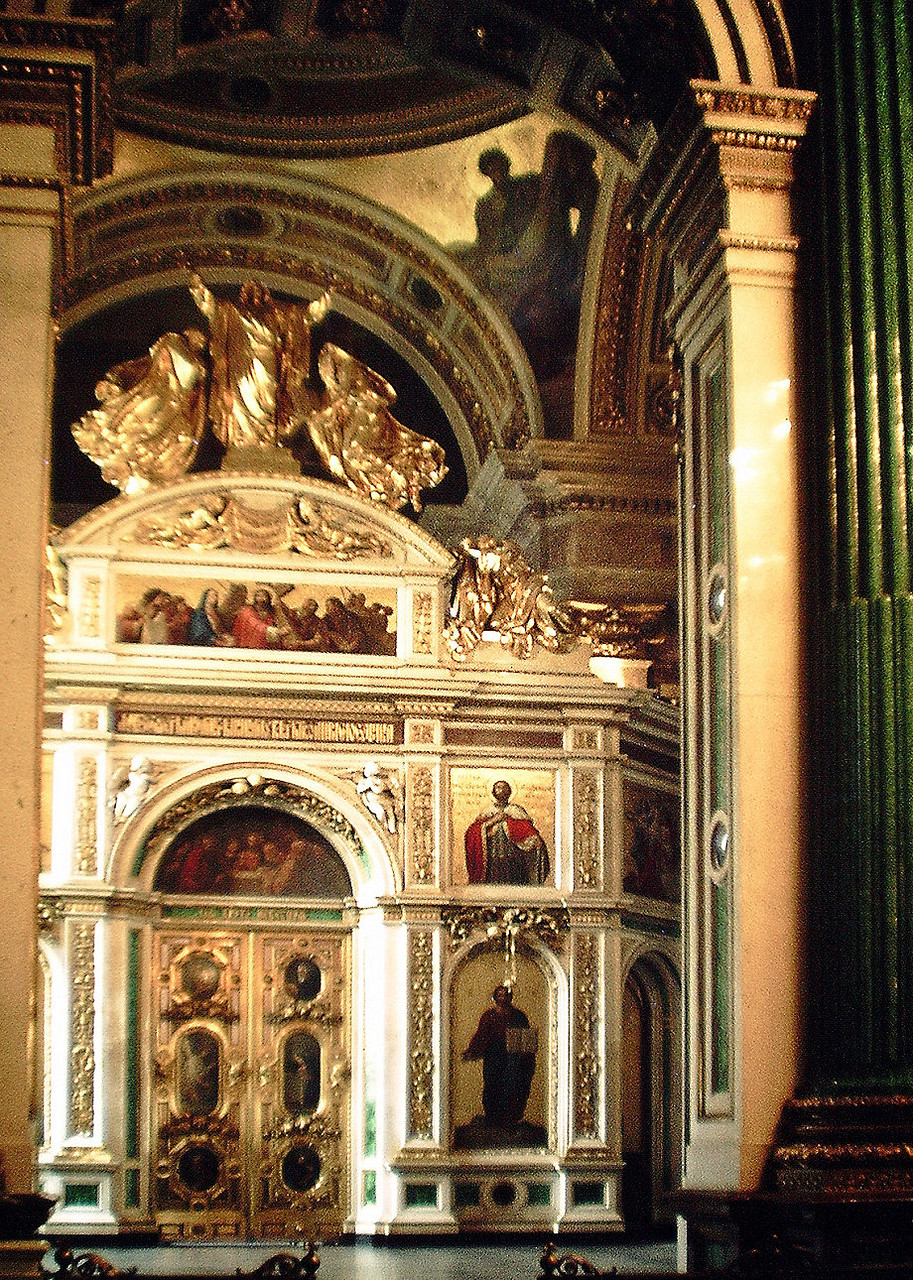 1979 Исаакиевский собор...jpg