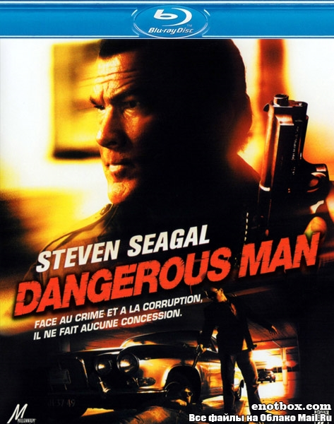 Опасный человек / A Dangerous Man (2010/BDRip/HDRip)