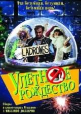 Улетное Рождество / Noche de reyes (2001/VHSRip)