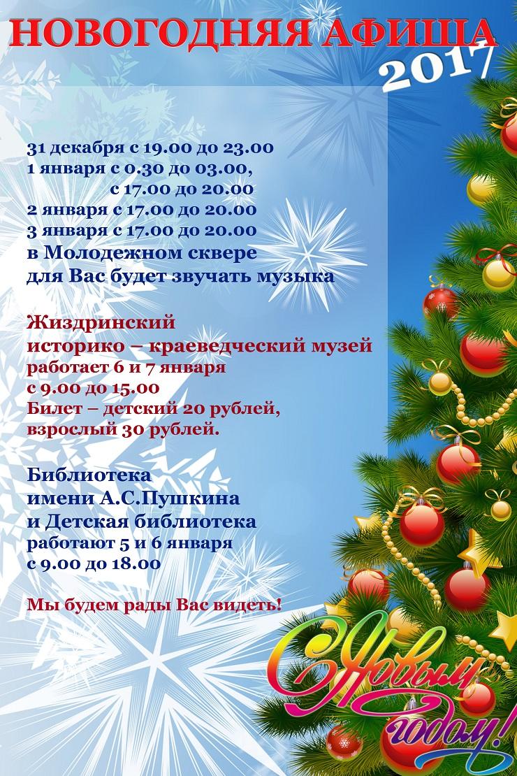 https://img-fotki.yandex.ru/get/95493/7857920.5/0_a66df_a1c70b75_orig.jpg