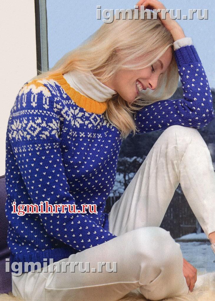 Шерстяной синий пуловер с жаккардовыми узорами. Вязание спицами