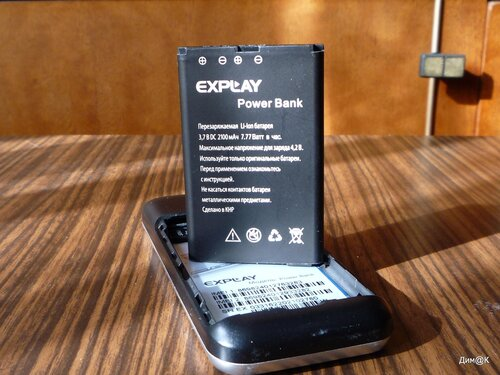 Explay Power Bank (батарея)