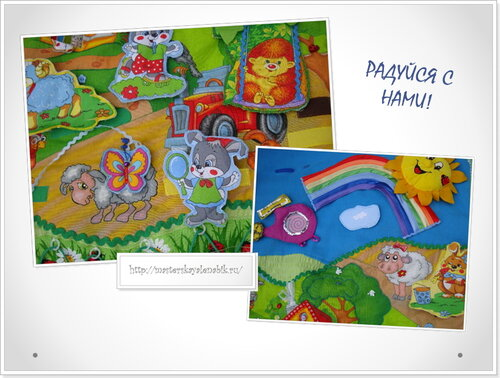 Развивающий коврик для детей. Автор: Галина Белова