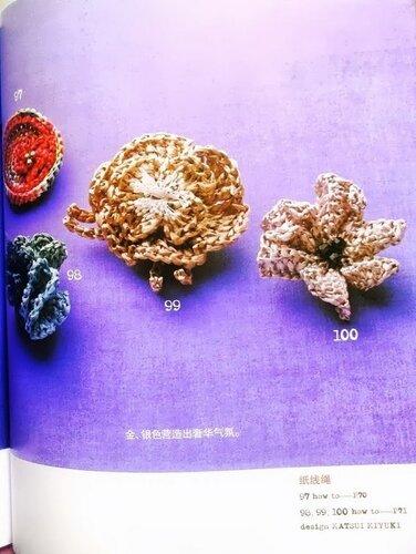 Asahi Original.Crochet Corsage Pattern 100 N12 2010
