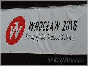 Диалог культур — Бельцы и Вроцлав — расстояние 1100 км