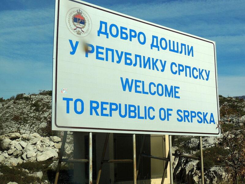пограничный пункт Ситница