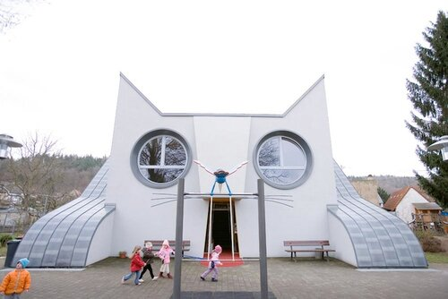Веселый дом - кот для детского сада