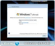 Windows7 Ultimate x64 (v.0.3) (2012) [By Simart] [Rus/Eng]