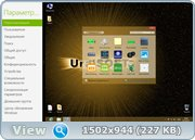 Windows 8x86x64 Enterprise UralSOFT v.1.83