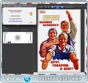PhotoInstrument 6.4 Build 641 Final & Portable (32bit+64bit) (2013) [Multi / Rus]