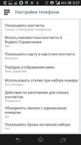 Screenshot_2013-07-27-00-57-46