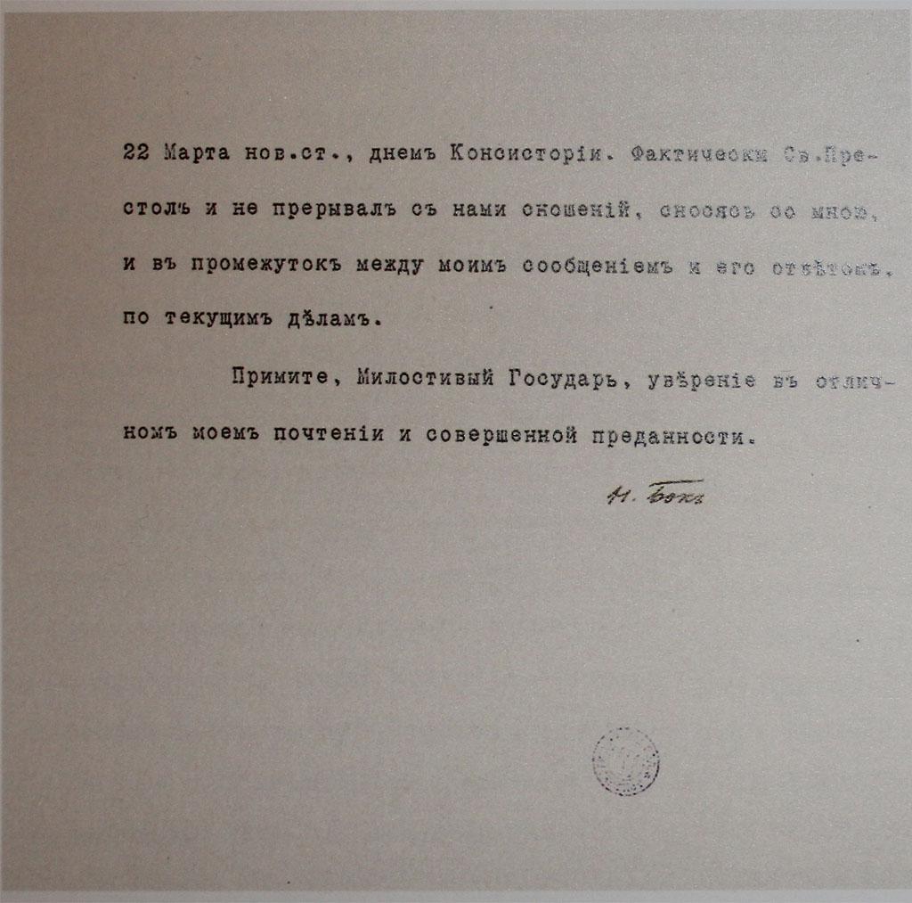 1917_005_03 copy.jpg